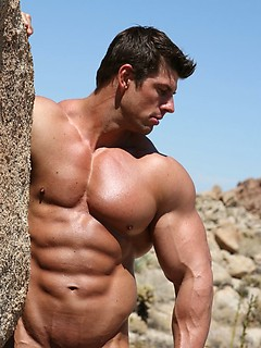 Zeb atlas hot
